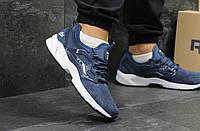 Мужские кроссовки Reebok Fury Blue