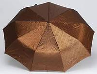 Автоматический женский зонт AVK 121-3 золотой антиветер