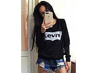 Женский свитшот Levis двухнить , разные цвета. Размеры: батал, норма