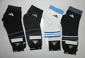 Носки подростковые спортивные роспродажа за 1 пару 35-39 раз