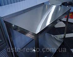 Стол разделочный производственный без нижней полки 1500/500/850 мм