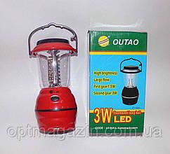 Туристичний Ліхтар-лампа 968с