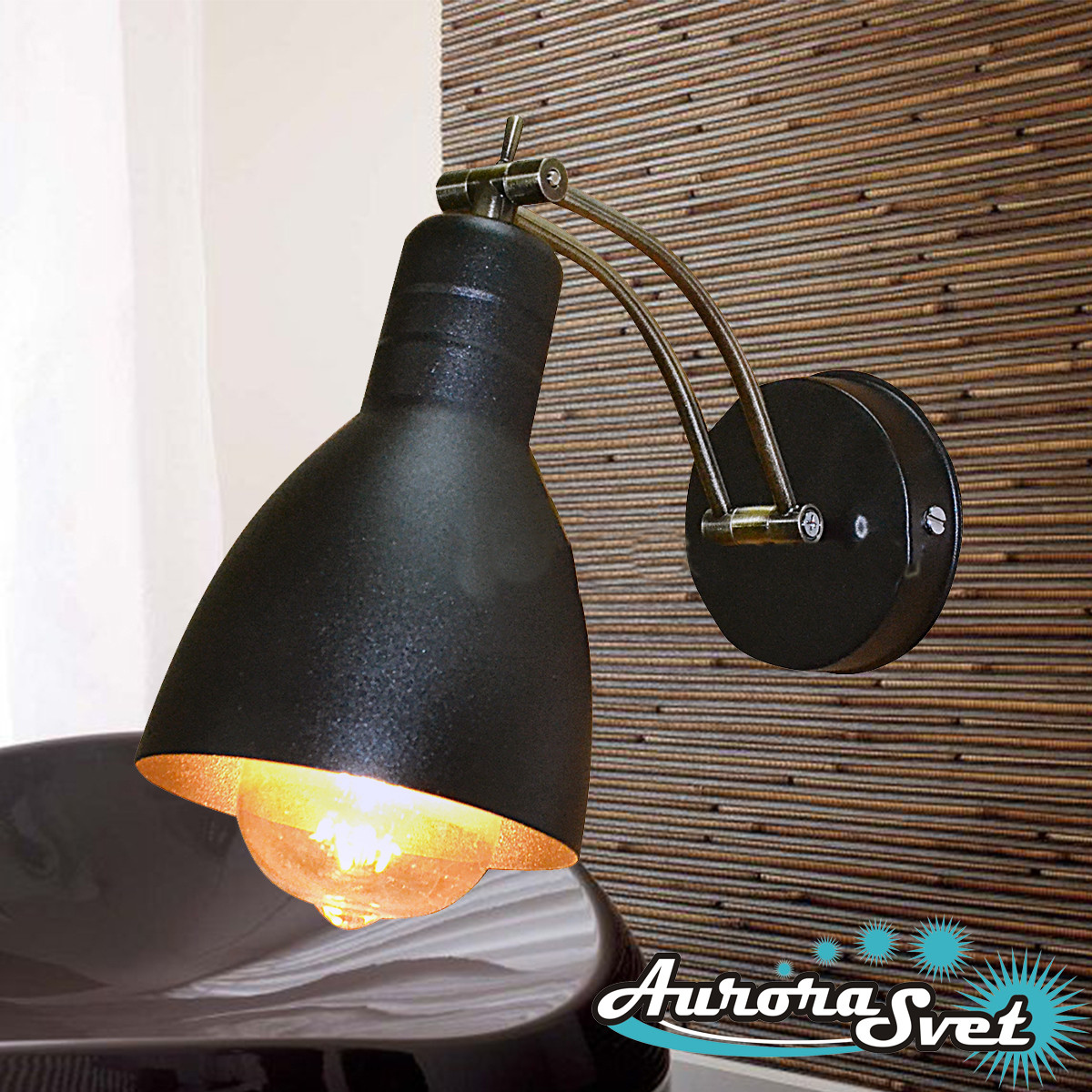 Бра настенная AuroraSvet loft 9700 чёрная.LED светильник бра. Светодиодный светильник бра.