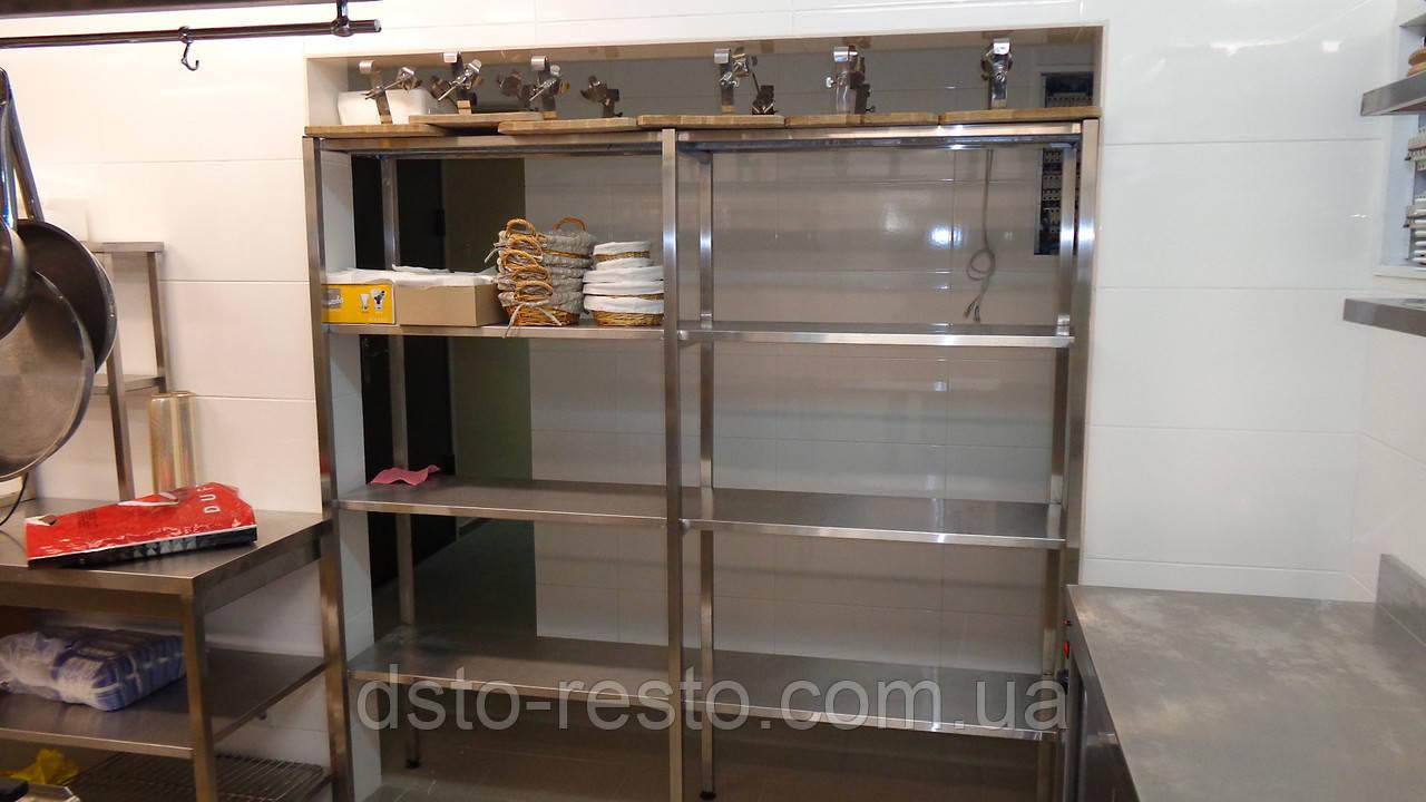 Стеллаж кухонный 1200/500/1800 мм