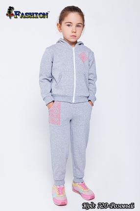 Детский спортивный костюм с вышивкой девочке Юная модница  купить ... 8237ad03fe766