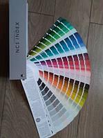 Каталог/палитра цветов NCS S 1950, фото 1