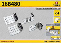Набор магнитных держателей для плитки n-4шт,  TOPEX  16B480