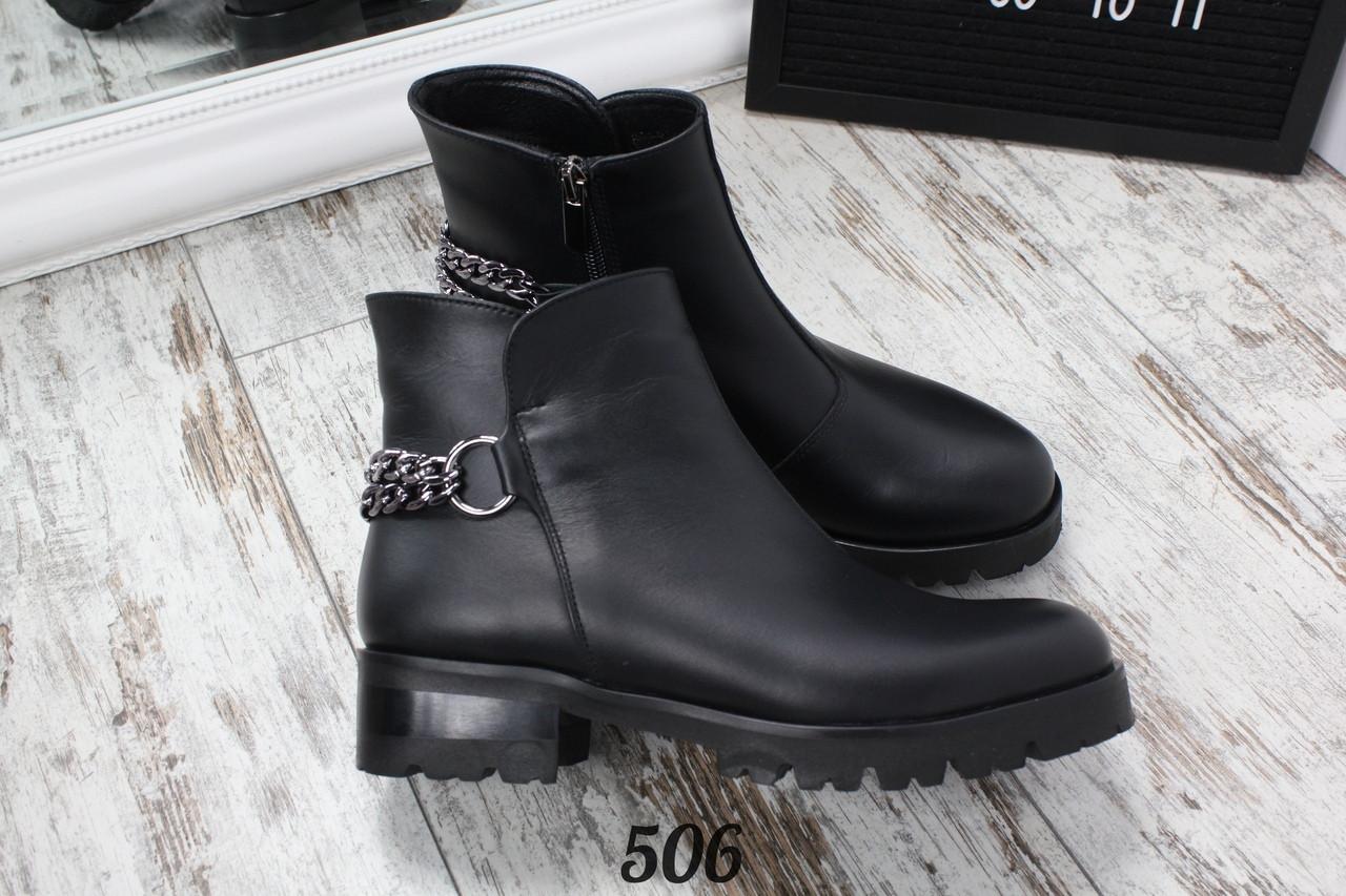 Ботинки зимние Stradyvar черные сзади цепи. Натуральная кожа