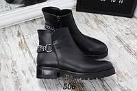 Ботинки зимние Stradyvar черные сзади цепи. Натуральная кожа, фото 1