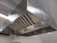 Зонт вытяжной островной 1400/1300/400 мм, фото 1