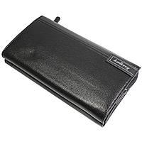 ✓Стильный мужской кошелек Baellerry 1001 Black для денег кредитных карт модный и трендовый
