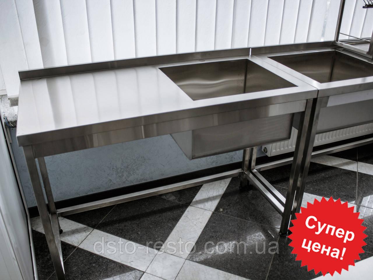 Ванна моечная со столом 1000/500/850 мм