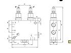 Клапан (запобіжні і зворотний) Hydro-pack, фото 4