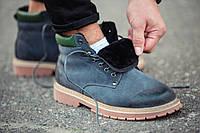 Мужские зимние ботинки высокие South Forest grey, фото 1
