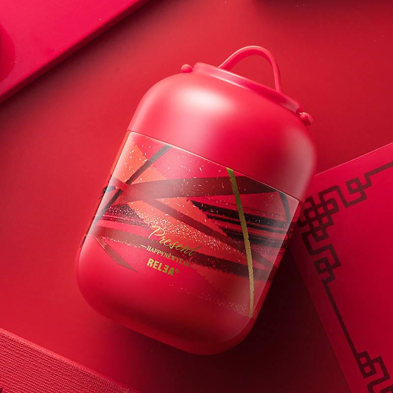 Термос пищевой Relea Hello New Year 700 мл Красный (JV0501018M)