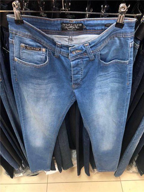 6b3ee198f1cd Мужские джинсы Philipp Plein D4901 синие - купить по лучшей цене, от ...