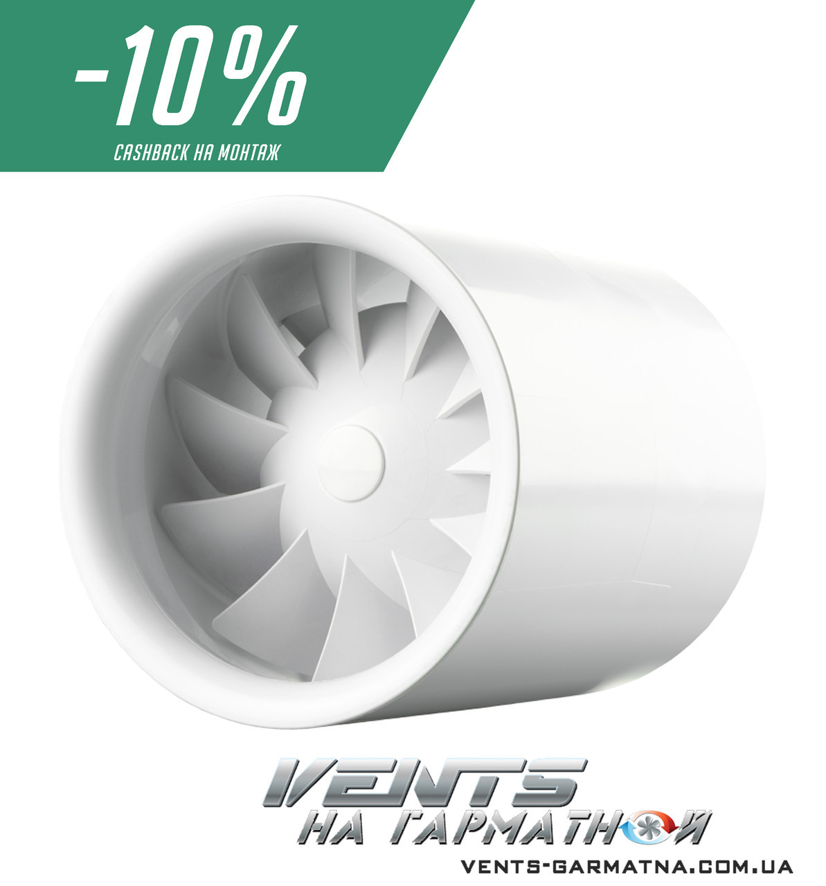 Вентс 100 Квайтлайн Дуо (двухскоростной вентилятор)
