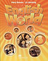 English World 3 Workbook (рабочая тетрадь по английскому языку, уровень 3-й).