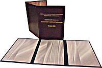 Планшетка для вклейки фотографий, фото 1