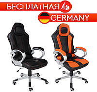 Кресло компютерное офисное Германия Deuba104009 104008