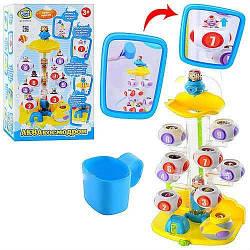 Игрушка для ванной Аквакосмодром 2225
