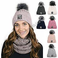 Женская шапка вязанная Косичка с флисом для девушек. 52-58рр w213