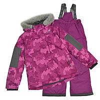 Зимний термо костюм детский куртка и полукомбинезон Perlim Pinpin. арт VH271 D 2 - 12 лет