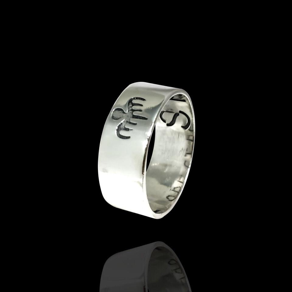Серебряное кольцо SPECTRE