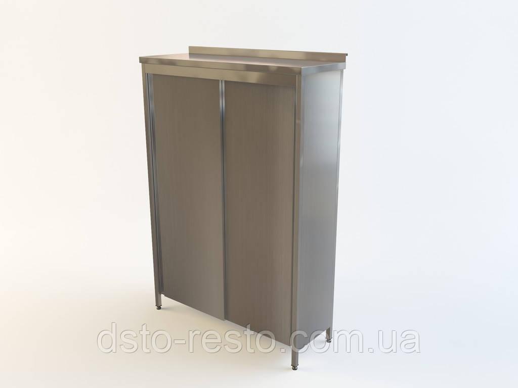 Шкаф с раздвижными дверьми на три полки 1200/500/1800 мм