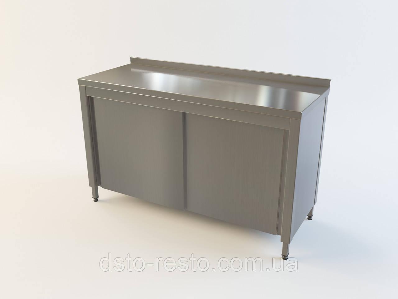 Стол тепловой 1500/700/850 мм