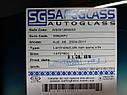 Лобовое стекло Audi A6 (С6) (2004-2011) с датчиком дождя | Автостекло АУДИ A6 с датчиком дождя, фото 3
