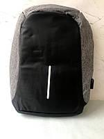 Рюкзак Антивор  c защитой от карманников