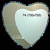Зеркало стандартное С-74