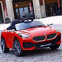 Детский электромобиль BMW Z4, два мотора, MP3, оранжевый, дитячий електромобіль, фото 3