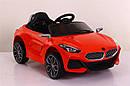 Детский электромобиль BMW Z4, два мотора, MP3, оранжевый, дитячий електромобіль, фото 5