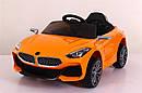 Детский электромобиль BMW Z4, два мотора, MP3, оранжевый, дитячий електромобіль, фото 7
