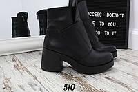 Ботинки зимние Jaсket высокий язычок черные. Натуральная кожа, фото 1