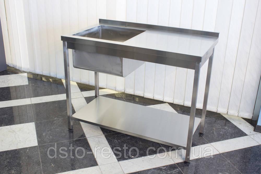 Кухонная мойка со столом из нержавеющей стали 1300/600/850 мм