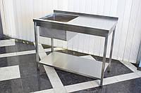 Кухонная мойка со столом из нержавеющей стали 1300/600/850 мм, фото 1