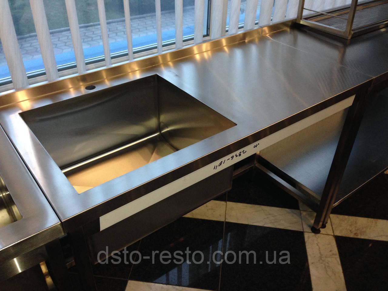 Стол с ванной моечной сварной 1200/700/850 мм