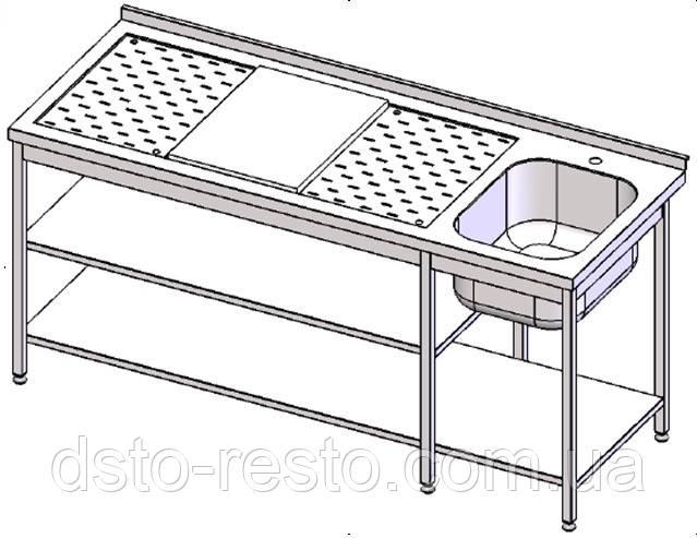 Стол для обработки рыбы и мяса