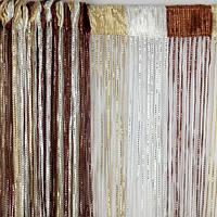 Шторы нити Дождь радуга КАБАРЕ №1+8+14 Белый + Бежевый + Шоколадный/ Серебро, фото 1
