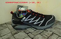 Оригинальные термокроссовки DK Accord Soft Shell , 41 - 46 р