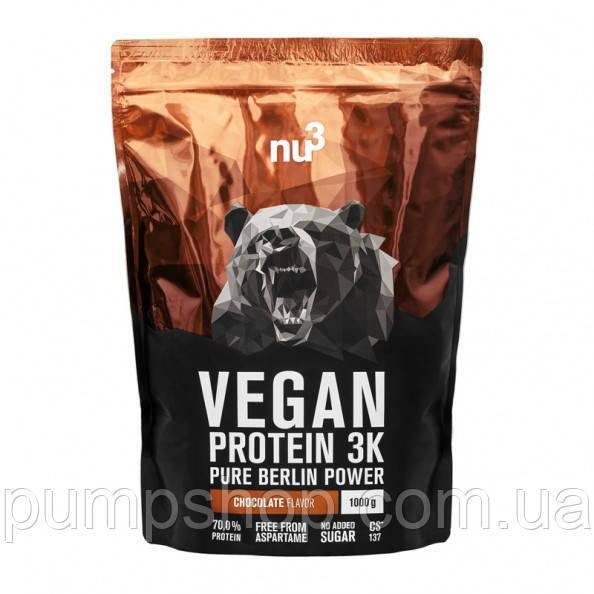 Веганский протеин nu3 VEGAN Protein 3k 1000 г