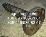 Вал раздатки Т-40 Т40А-1802032, фото 3