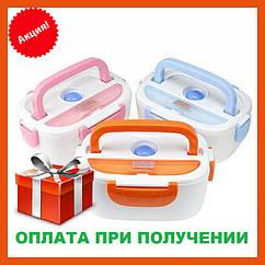 Электрический Ланч Бокс 12В с подогревом Ланч-Бокс Автомобильный Lunchbox пищевой контейнер