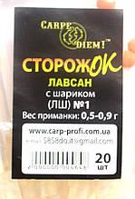 Сторожок для рыбалки Carpe Diem лавсан с шариком № 1 (0,5 - 0,9 гр)
