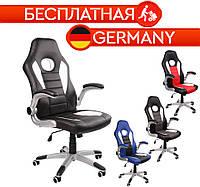 Кресло компютерное офисное Германия Deuba 103308