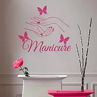 Декоративная наклейка в салон красоты