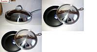 Сковорода 24 см. глубокая с внешней зеркальной полировкой   AURURA